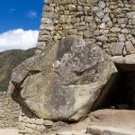 Machu Picchu Architektur