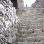 Machu Picchu Treppen