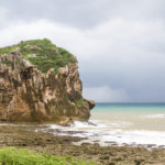 Kenting Nationalpark